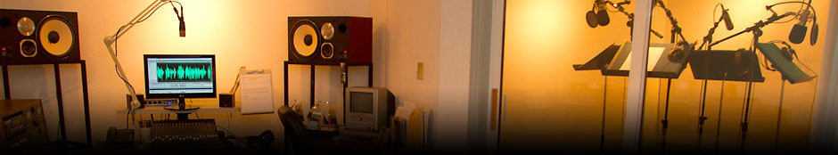 Eric Lee Productions recording studio